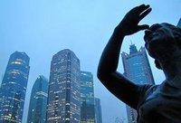 中国央行:增加再贷款和再贴现额度1500亿