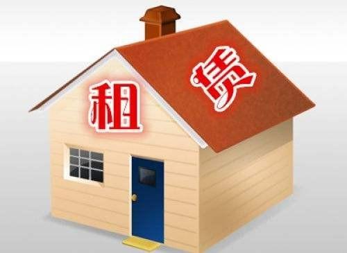 中国将在8省开展政府购买公租房运营管理试点