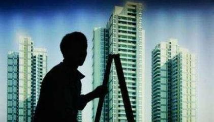住房制度演变:从实物分房到商品再到租售并举