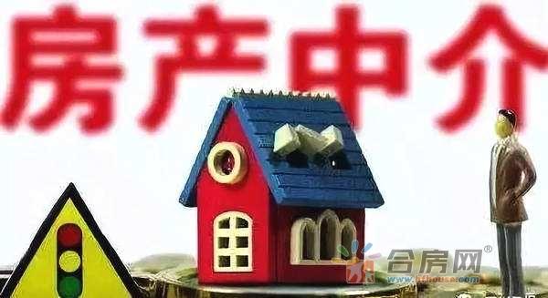 北京12家房地产经纪机构被查处 要求下架其房源