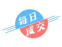 11月11日芜湖市区商品房备案6套 备案面积共395㎡