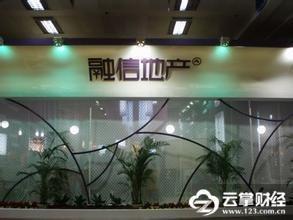 突发:融信执行总裁吴剑确认离职 称尚未考虑下家