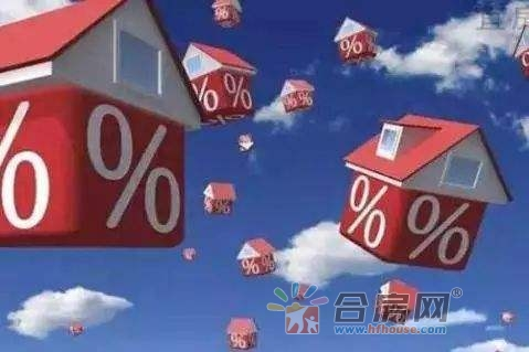 全国首套房贷利率连涨22个月 10月环比上升0.18%