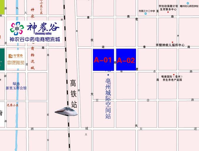 绿地·亳州城际空间站两个住宅地块规划正在公示中
