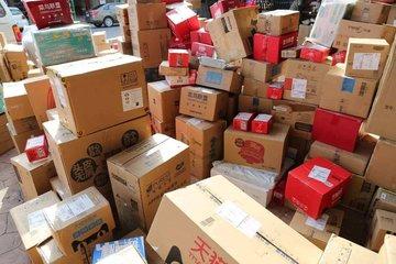 安徽省邮政局发布提示 合肥芜湖阜阳等地快件或延迟