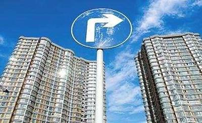 前10月房地产开发投资增9.7% 商品房成交连降两个月