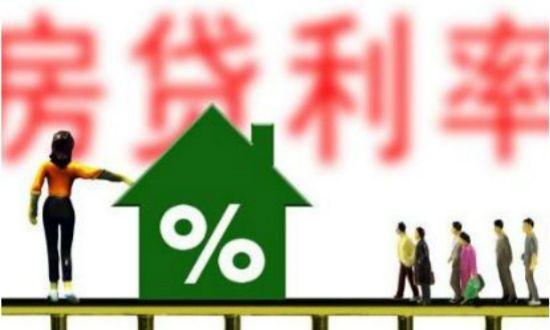楼市重磅信号传递!厦门南京多地银行下调房贷利率!