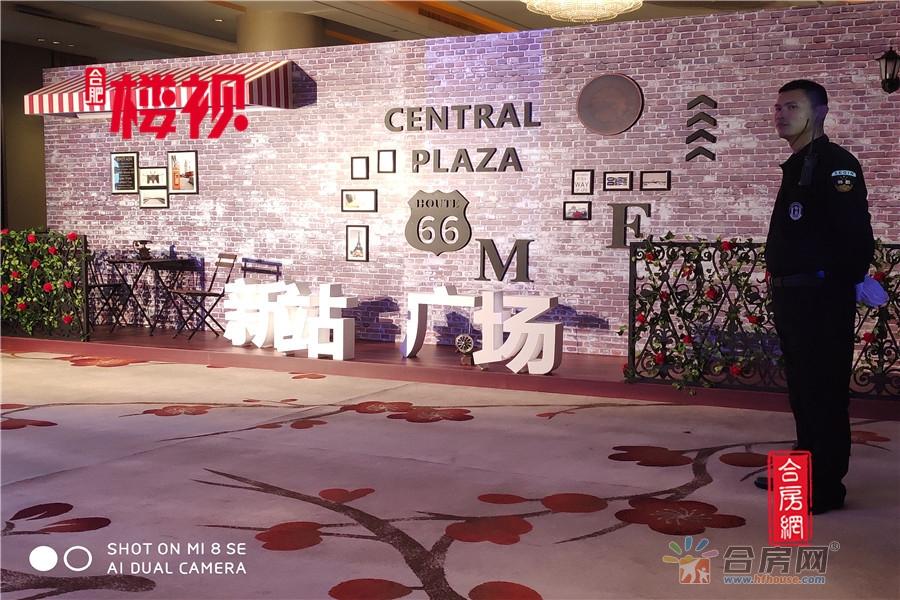 新站广场发布会 时代作品 城市随新而动