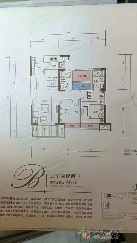 三室两厅两卫.jpg