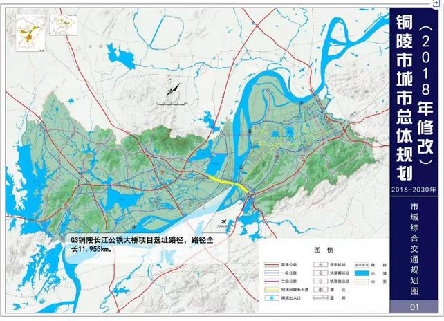 安徽将新增一条长江公铁大桥 杭黄高铁时刻表曝光