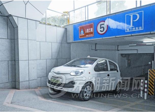 芜湖人防车位租期不超三年 普通车位不得只售不租