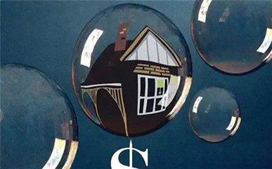 商品房销售总体增速放缓 房价破万元县显著增加