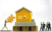 房企年末高价融资 30余家房企融资总规模超千亿