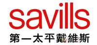 第一太平戴维斯投资管理副董事谢殿盛:看好香港楼市