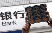 """深圳出现""""利率维权"""" 多家房企否认干涉房贷利率"""
