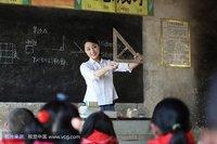 安徽:中小学教师平均工资水平不低于当地公务员