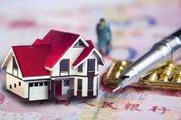 30家中国房企前11个月销售金额平均同比涨逾三成