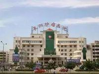 阜阳肿瘤医院新区规划公示 变身综合医院将建幼儿园
