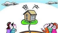 购房负担成全球话题 年轻人和老年人为需求主力