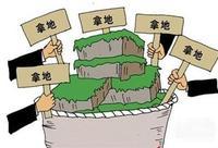 财政部:前11月土地出让收入53362亿元 同比增28.9%