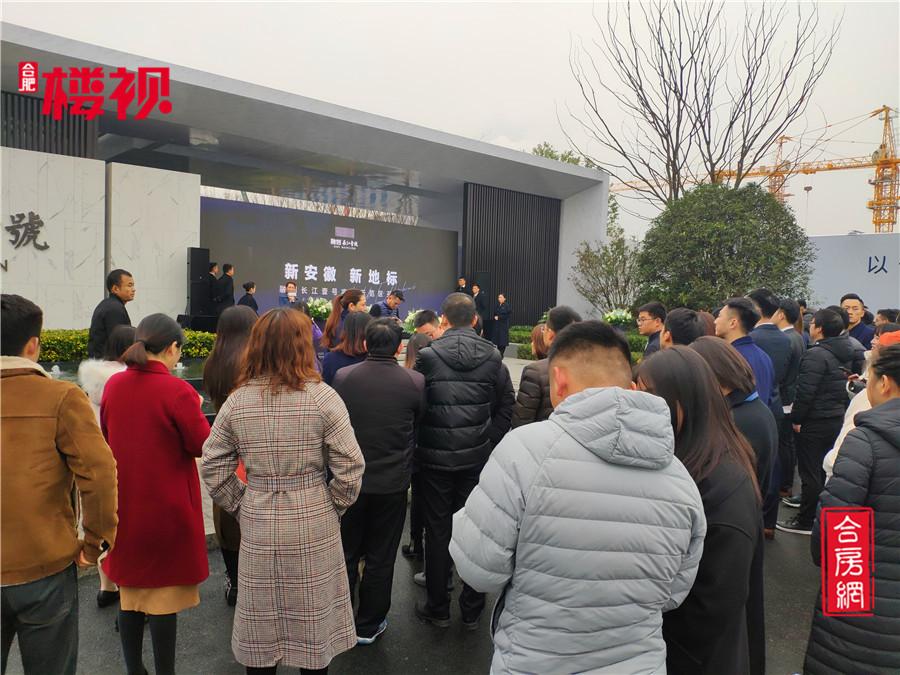 开放3小时,长江壹号示范区到访人数逾300组。