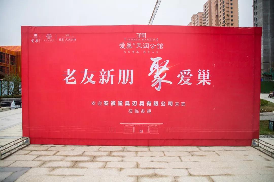 黎阳in巷:黄山黎阳国际狂欢啤酒节嗨翻全场