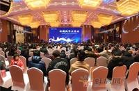 荣盛蚌埠无理由补款退房政策发布会盛大举行