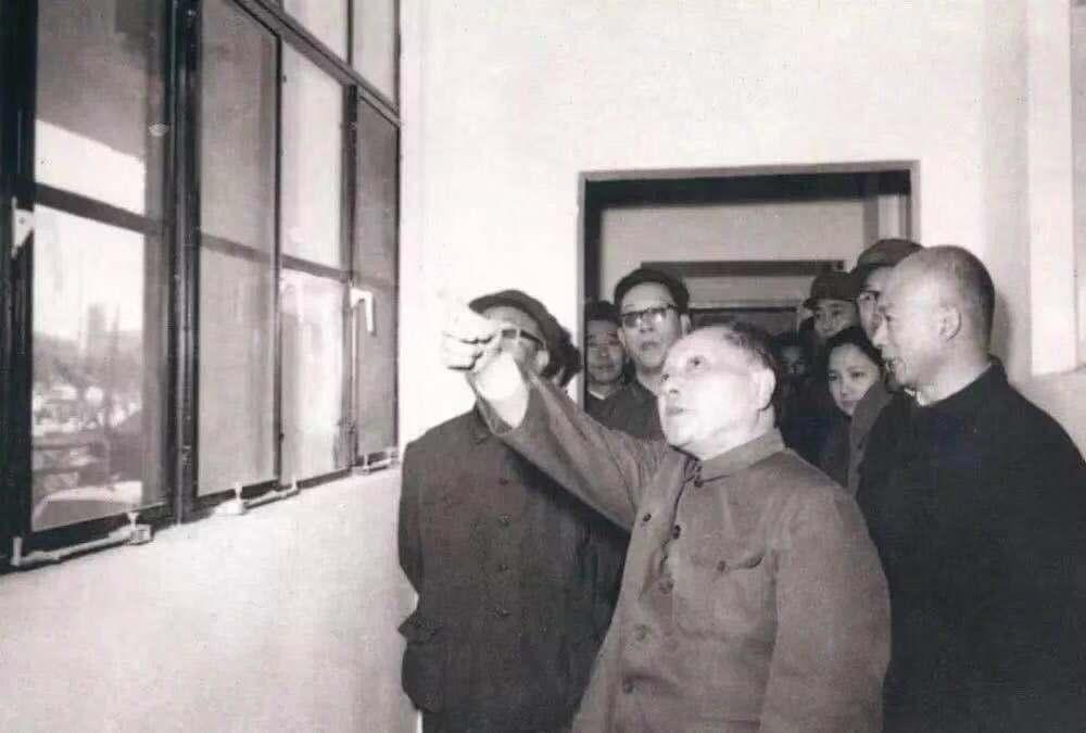 丁建刚:邓小平是中国商品房第一位户型设计师