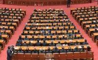 改革先锋100人名单公布 马云、马化腾、李书福上榜