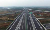 安徽一批高速公路正在建设 推进多条过江通道建设