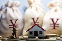 深圳地价新规征求意见:进一步降低保障房地价水平