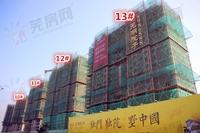 芜湖院子:12月工程进度 12#楼已封顶