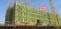 金都檀宫:12月工程进度 31#楼建至7层