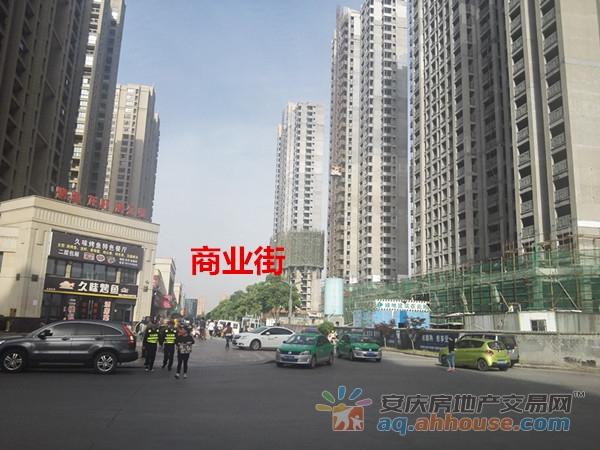 绿地商业街