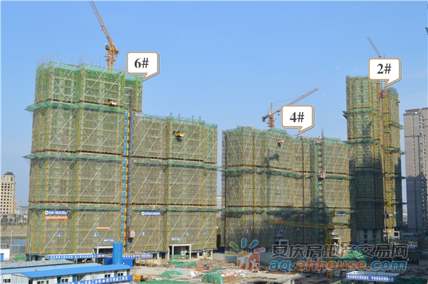 A区2#、4#、6#主体建设中
