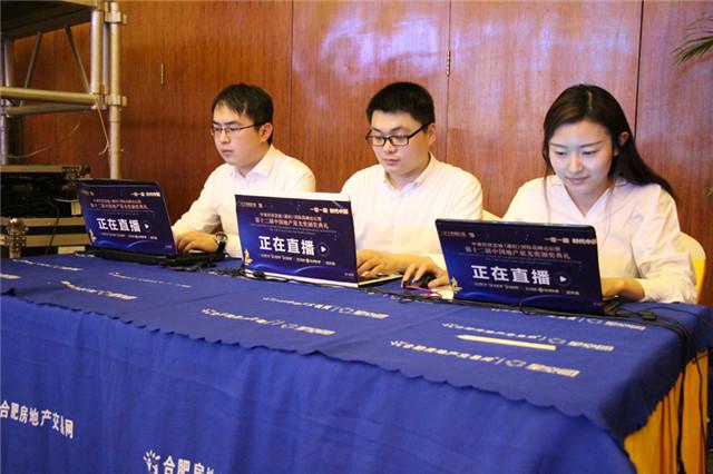 星空传媒(香港)控股旗下多媒体多平台同步直播