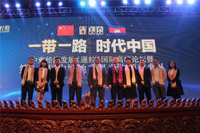星空传媒(香港)控股管理层代表合影