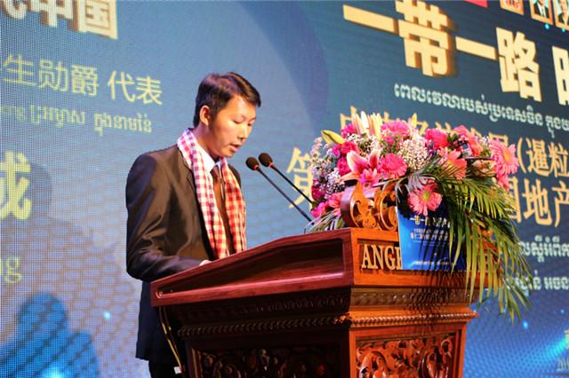 柬华理事总会会长方侨生勋爵代表赖潮城先生致辞