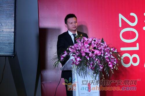 安徽绿地商业管理有限公司总经理孙杰