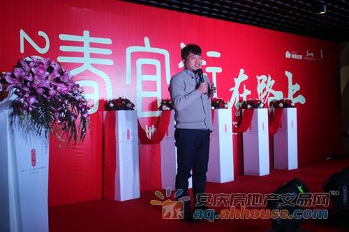 安徽艾沃德文化投资有限公司总经理秦伟