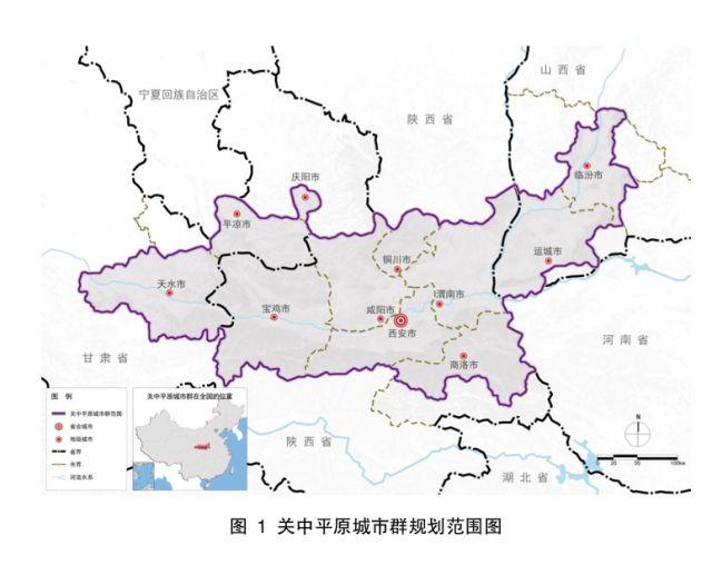陕西省西安、宝鸡、咸阳、铜川、渭南五个市,杨凌农业高新技术产业示范区以及商洛市的商州区、洛南县、丹凤县、柞水县。