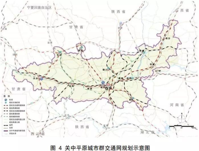 一方面,作为亚欧大陆桥的重要支点,关中平原城市群是西部地区面向东中部的重要门户。