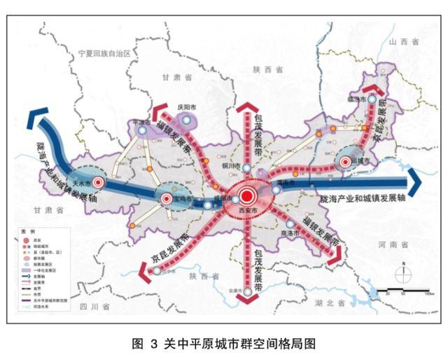 """其中,""""一圈""""指以西安、咸阳市主城区、西咸新区为主组成的大西安都市圈。"""