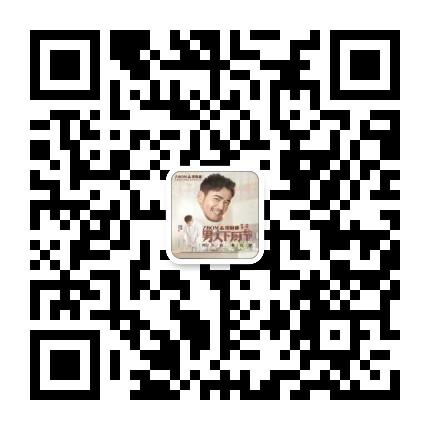 微信图片_20180305114132.jpg
