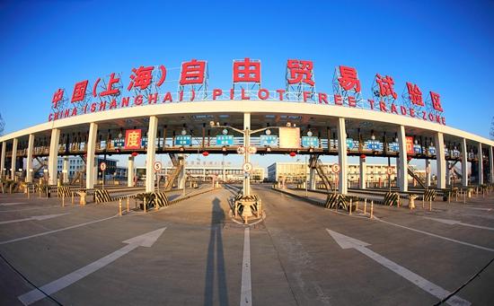 上海自贸区:四年新设企业5.2万家 这里是种苗圃