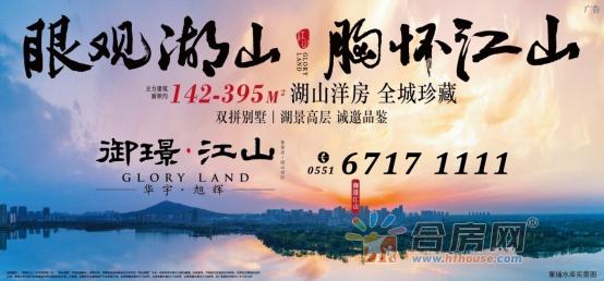 0417-御璟江山Y26软文(1)(1)183.png