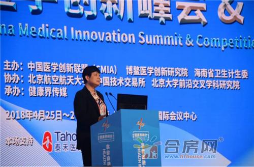 创新是发展的动力,黄其森与众院士共话医学创新1593.png