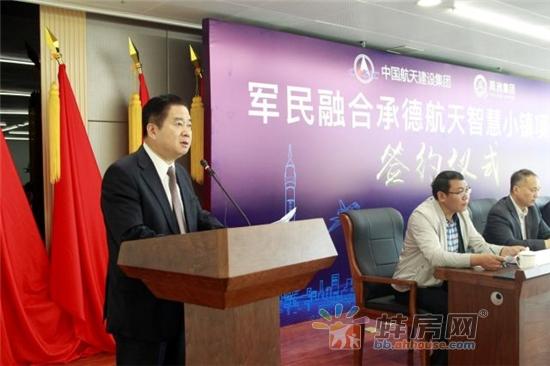 禹洲集团董事局主席林龙安太平绅士发表讲话