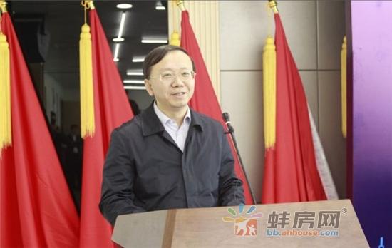 中安泰达总经理姚志立讲话