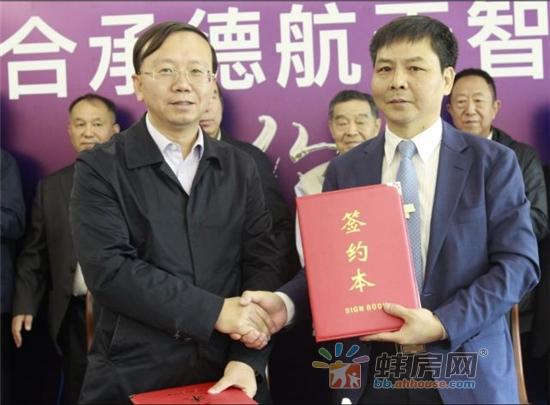 中安泰达总经理姚志立先生(左)与禹洲集团执行总裁蔡明辉(右)合影